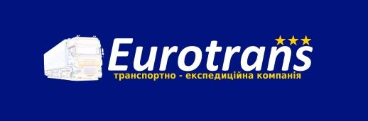 Євротранс